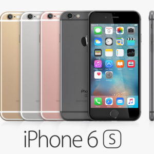 "APPLE IPHONE 6S 4.7"" 32GB"
